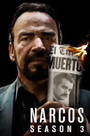 Narcos: Temporada 3