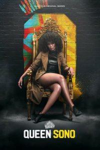 Queen Sono: Temporada 1